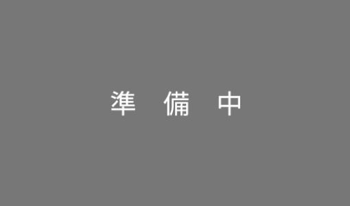 菊の湯(きくのゆ)