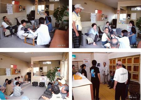 2009kenkou_komatsu