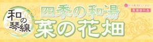 yakutou0001