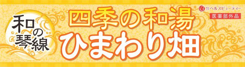 yakutou0005