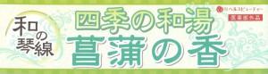 yakutou0007