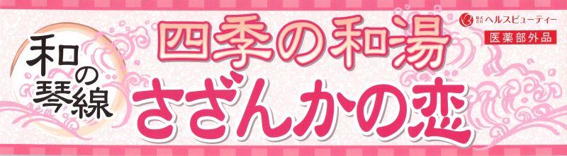 yakutou0011