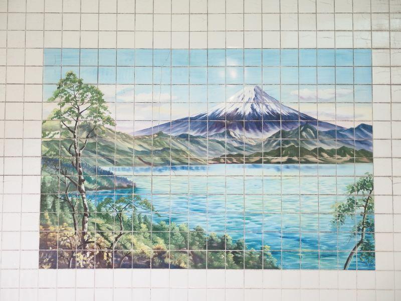 富士山タイル絵