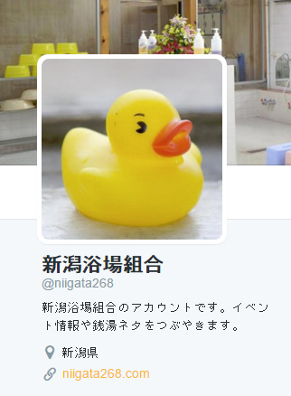 sento_twitter